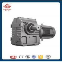 China S series reducer speed gearbox worm reduction gear wheel for paper machine wholesale