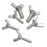 Butterfly Screw