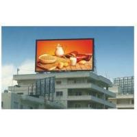 1R1G1B P6 Billboard LED Display , SMD 3 In 1 Full Color LED Display