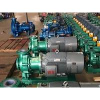 Centrifugal Pump WQ sewage pump