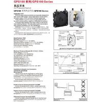 China GPS100-Air Pressure Switch GPS100-Series wholesale