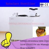 China Computer control double door autoclave steam sterilizer/steam sterilization on sale