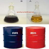 China PUR Polyurethane Chemicals Raw Material wholesale