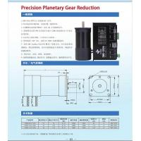 China Precision Planetary Gear Reduction on sale