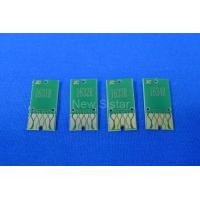 Auto reset chip for Workforce wf2540 wf2530 wf2520 wf2510 wf2010(T1631-T1634 )
