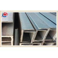 Structural steel Fabricated welded structural steel