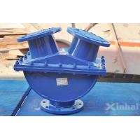 China Y Ball Valve Y Ball Valve on sale