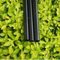China Strong X-ray Carbon Fiber Tube For Medical Equipment wholesale