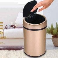 China recycling trash can touchless motion sensor hands free stainless steel garbage organizer wholesale
