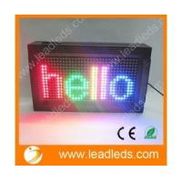 GSM/GPRS based Wireless Led display board