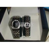 China HY834/835 lovers watch 588 wholesale