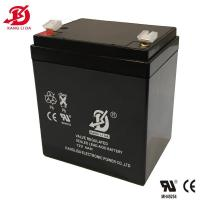 China 12v 4ah lead acid battery for sound box wholesale