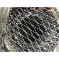 China Woven Wire Mesh Series Ferrule Stainless Steel Wire Rope Mesh on sale