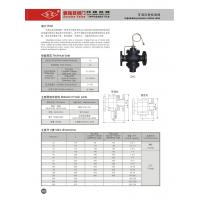 China Water control valve Adjustable Pressure Control Valve wholesale