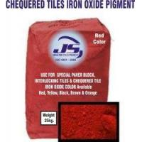 Buy cheap Chequered Tile Iron Oxide Pigment from wholesalers
