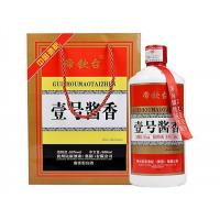 Buy cheap Classic NO. 1 Moutai-Flavor Liquor from wholesalers