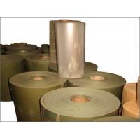Buy cheap Fish Insulating Paper from wholesalers