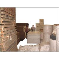 Buy cheap Our Warehouse from wholesalers