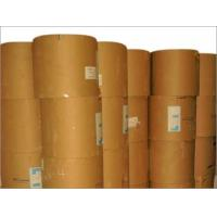 Buy cheap Thermal Insulating Paper from wholesalers