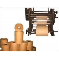 Buy cheap Slitted Insulating Paper from wholesalers