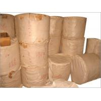 Buy cheap Electrical Insulation Paper Roll from wholesalers