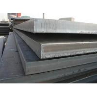 Buy cheap price stainless steel plate 304 from wholesalers