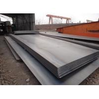 Buy cheap structural steel pipe at the best price from wholesalers