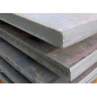 Buy cheap P11 Alloy Steel Plate from wholesalers