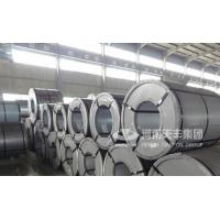 China Color steel plate on sale
