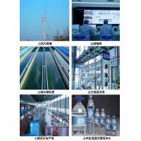 China Seawater Desalination Series Products wholesale