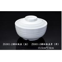 China Stew Cup Series ZS001-2 wholesale