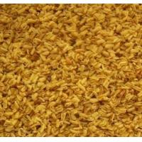 Buy cheap Cassia Gum Splits from wholesalers