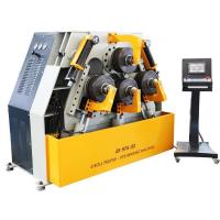 Hydraulic Profile and Section Bending 4 Rolls Machine