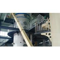 Buy cheap Cotton Seed Oil Production Line from wholesalers