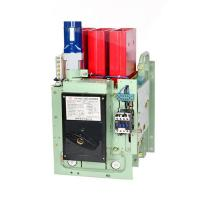 Buy cheap Air Circuit Breakers DW17 Series ACB from wholesalers
