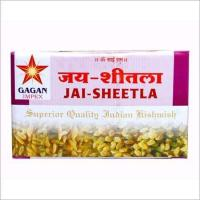 Buy cheap Packed Kishmish from wholesalers