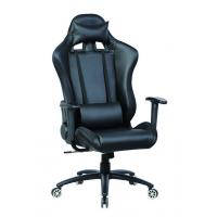 China Gaming Chair KW-G04 wholesale