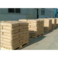 Buy cheap Causticized lignite Dispersants from wholesalers