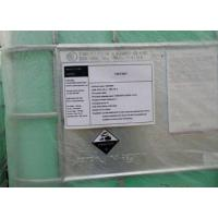 Buy cheap Bactericide & Scavengers Isothiazolinones from wholesalers