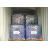 Buy cheap Bactericide & Scavengers Glutaraldehyde from wholesalers