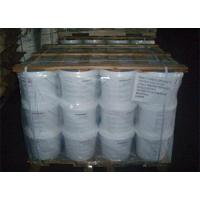 Buy cheap Core products Polyanionic cellulose from wholesalers