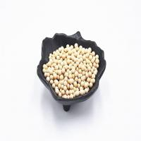 China Removing Gas Drying Molecular Sieve 4A Zeolite Beads wholesale