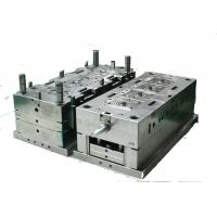 DFM-02 Plastic Mould ,Injection plastic Mould,Custom Plastic precision injection mould manufacturer