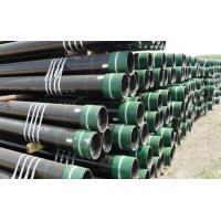 Special Petrolum Pipes