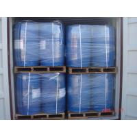 China Flotation Collectors CAS 148 18 5 wholesale