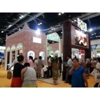 Buy cheap Country Pavilion: Exhibitor: YEMEM PAVILION Events: BITE 2014 from wholesalers