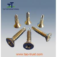 Buy cheap Cross recessed flat head self drilling screw from wholesalers