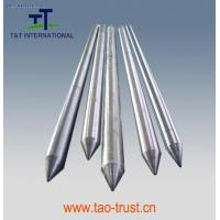 Buy cheap Seamless pipe industry forged mandrel bar from wholesalers