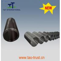 Buy cheap Cold rolled Steel Coil Winder Steel Sleeve from wholesalers