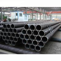 China Ready to hone tube, pre-hone tube for hydraulic cylinder High precision cold drawn tube on sale